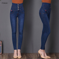 2017 Hot Europe And America Style Plus Size 6XL Mom Jeans For Women 7 Color High