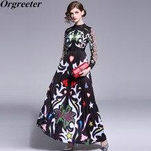 Подиумное дизайнерское леопардовое абстрактное Платье с принтом, плиссированное Макси платье с длинным рукавом, высокая талия, стоячий воротник, повседневное длинное платье для женщин