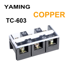 Electric High Current Connection Terminal Dual Row Connector Plate Wire Conductor TC-603 60A 3P COPPER