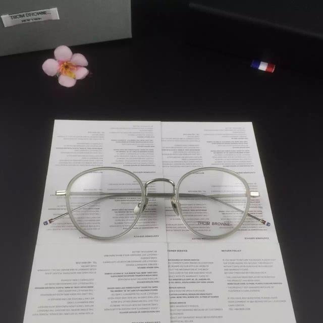 TB905 novo ultra-luz redonda caixa de homens e mulheres armações de óculos  pode ser 8a0429c5b2