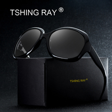 TSHING RAY Women Luxury Brand Oversized Polarized Sunglasses Ladies Fashion Designer Large Gradient Sun Glasses For Female