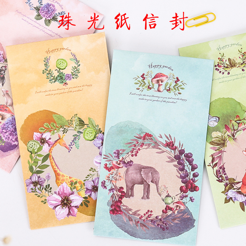 60 Pcs/set Cartoon Bronzing Animals Paper Gift Window Envelopes  Planting Water Color Sobres Envelopes Size 90*165mm