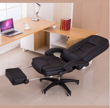 Компьютерный стул домашний модный для отдыха можно положить