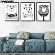 FOOCAME Cartoon Animal Bear Antlers Posters and Prints Art Canvas Painting Home Decoration Wall Pictures Nursery Children Room