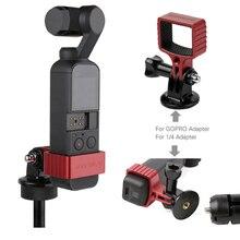 Adaptador de expansão metal montagem para dji osmo bolso 1/4 polegada gopro adaptador para câmera esportiva tripé cardan handheld acessórios