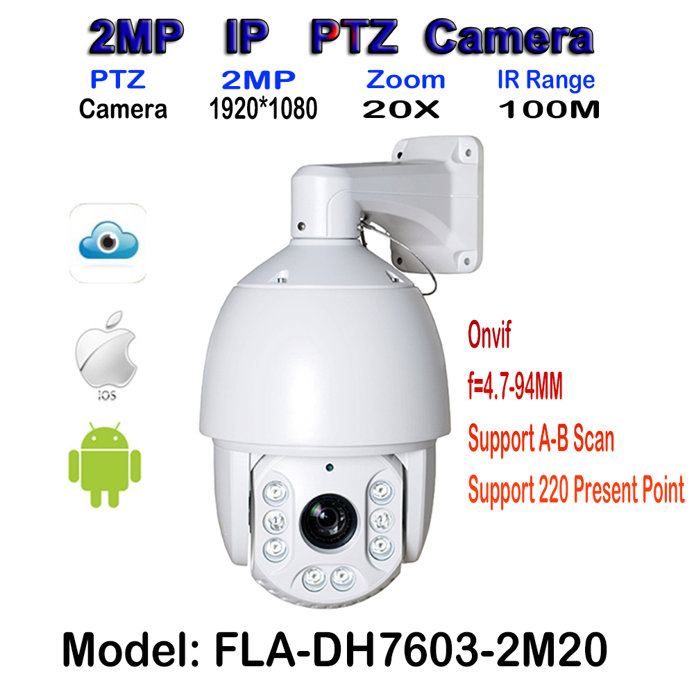 IP Security Dome Camera, 1080P HD 2.0 Megapixel, 20x Optical Zoom Medium Speed PTZ, 100M IR Distance, IP66 Weatherproof Outdoor 7 inch 2mp ip ptz camera ir 100m 20x outdoor optical zoom outdoor waterproof ip66 1080p ip speed dome camera support onvif