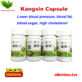 4 Bottles Kangxin clean soft Blood Vessel Cleaning Capsule cure hypertention high blood pressure hypertention pill free shipping