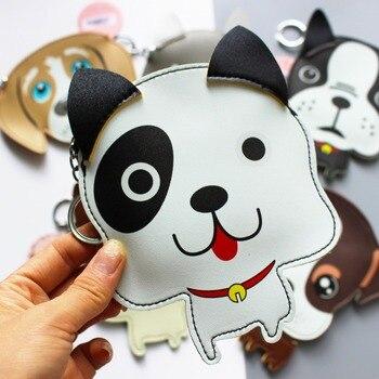 Cute Pet Dog Pendant Key Chains Coin Purse For Women Men Girls Zipper PU Pet Puppy Bag Charm keychain Ring Case Metal Alloy W206