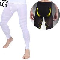 PRAYGER Compression Men Control Pants Panties Butt Lift Underwear Long Body Shaper Black White Leg Slimming