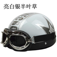 Free shipping LUOMA motorcycle helmet half helmet electric car  fashion lovers Prince helmet / White / half leaf grass