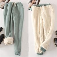 Autumn Winter Women Long Trousers Warm Thick Velvet Harem Pants Female Elastic Waist Sweatpants Fleece Cotton Casual Pant AB658