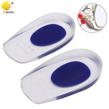 1Pair=2pcs Men Women Silicon Gel heel Cushion insoles soles relieve foot pain pr
