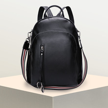 Women's Korean version of the personality leather lychee large capacity backpack New first layer cowhide vertical shoulder bag цены онлайн