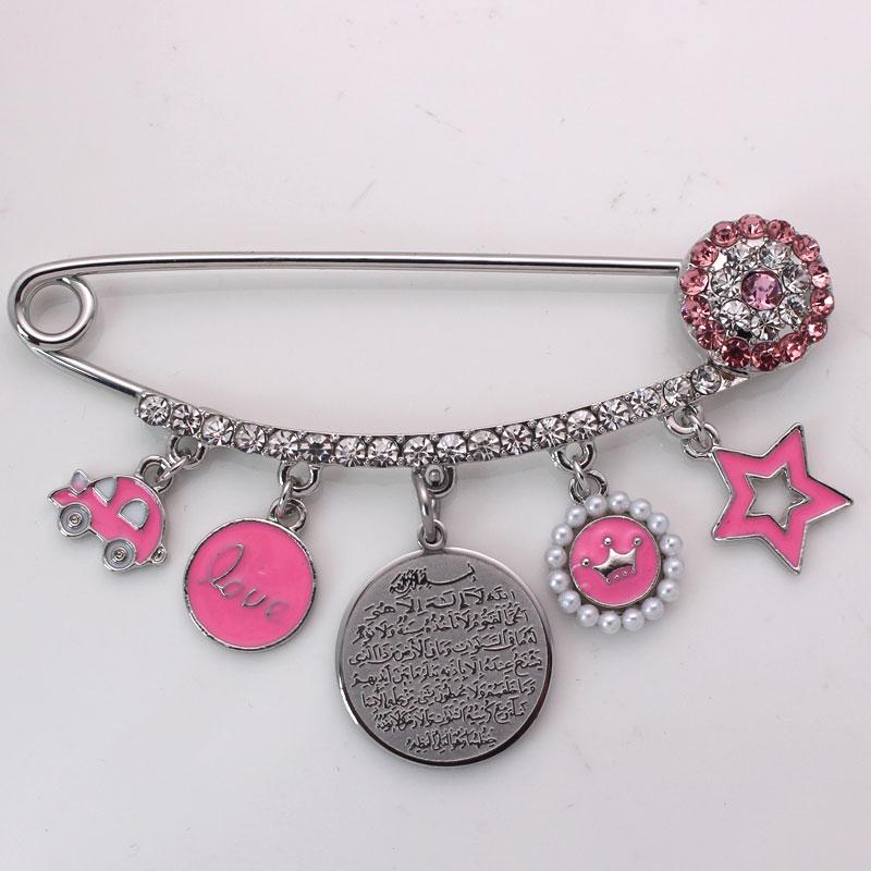 Image 2 - AYATUL KURSI muslim islam turkey evil eye pink brooch  baby pin