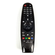 NEW Original AN-MR650A Magic Motion Remote Control with Browser Wheel for LG 3D smart TV Fernbedienung(China)
