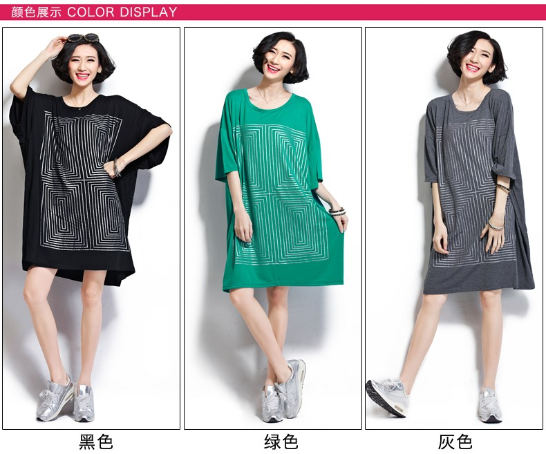 maternity tops (2)
