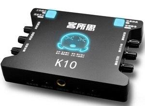Image 4 - XOX K10 USB การ์ดเสียง XOX MA2 Live Stream สายอะแดปเตอร์ Combo