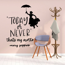 Fashionable today or never Text Removable Pvc Wall Stickers Bedroom Nursery Decoration Waterproof Wallpaper
