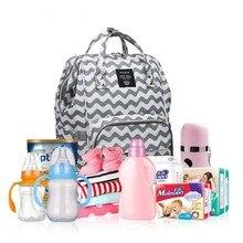 Lequeen Large Capacity Travel Nursing Bag Diaper Puerperal Bag Wave pattern Mummy Bag Solid Multiple Backpack Portable Nappy Bag цена 2017