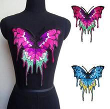 4Pcs 28*30cm Large Embroidery Butterfly Sew On Patch Appliques Embroidered For Clothing King of Patches A1334
