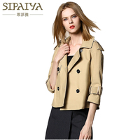 SIPAIYA 2017 Autumn New Arrival Coat Women Fashion Cotton Trench Famous B Brand High Quality Turn
