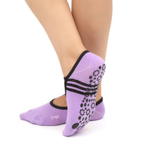 Women's Anti Slip Bandage Cotton Sports Yoga Socks