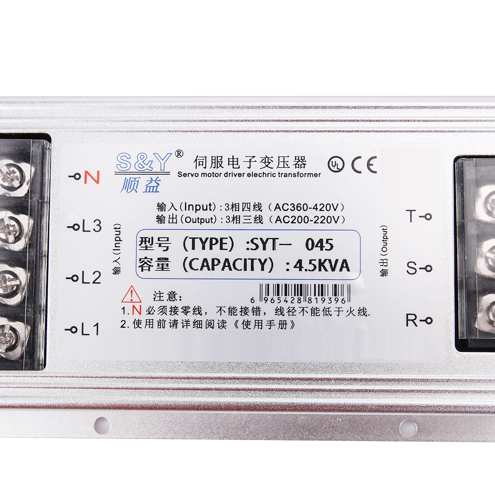 Image 2 - Servo Motor Driver Electronic transformer 4500W for servo motor driver AC 380V to AC 220V-in Motor Driver from Home Improvement