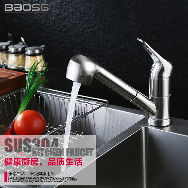 Best Brushed Nickel Stainless Steel Single Handle Pull Out Sprayer ...
