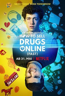 不要在家里尝试/如何在网上卖迷幻药