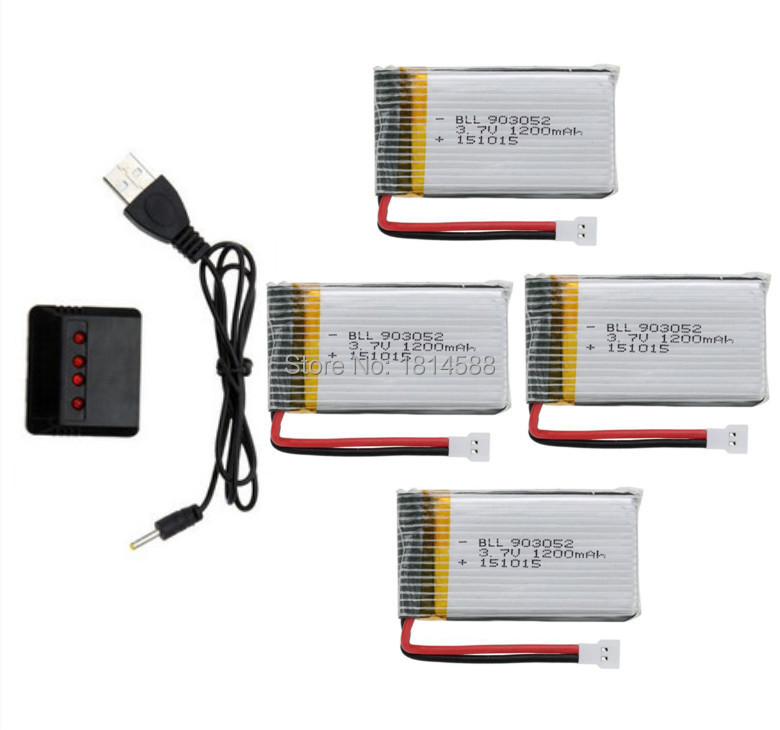 SYMA X5SW X5SC X5S  X5SC-1 M18 H5P RC quadcopter 3.7v 1200mah upgrade Li-polymer battery*4pcs+ charger case free shipping стол бештау танго т1 с 361 венге дуб сильвер