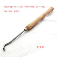 High Speed Steel Woodworking Emptied Knife Replaceable Blade A2008 Tools For Carving Wood