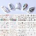 12 узоров Ловец снов Набор стикеров для воды перо сова цвет дизайн ногтей переводные наклейки Советы водяной знак слайдер Маникюр SABN901-912