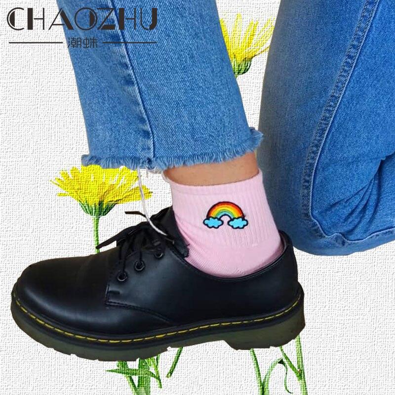 CHAOZHU Lady Kawai Rainbow Knitting Embroidery Ankle Socks Spring Summer 90s fashion Aesthetic Cute Creative Eyes Dope Socks