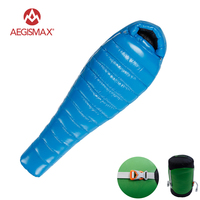 AEGISMAX G Series Adult Ultralight Outdoor Camping Winter Warm Goose Down Mummy Bag Down Sleeping Bag