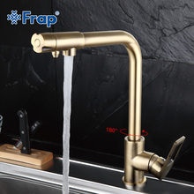 Frap бронза Кухня кран правый угол Дизайн 360 градусов вращения с очистки воды Особенности одной ручкой F4372-4