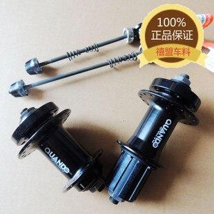 Discount mountain bike parts