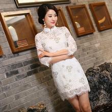 New Arrival Women's Lace Mini Cheongsam Fashion Chinese Style Dress Elegant Slim Qipao Tang Clothing Size S M L XL XXL F072614