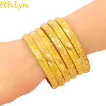Ethlyn 6pcs/lot Punk Style Dubai Gold Jewelry Gold Color Bangles For Ethiopian Bangles & Bracelets Ethiopian Jewelry B054