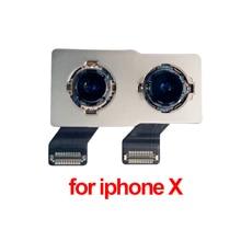 Lens New Flex Rear