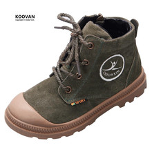 Koovan Kids Shoes 2017 Spring New Children Leather Martin Boots Girls Boys Baby Boots Lace Anti Kick Students Shoes Sports