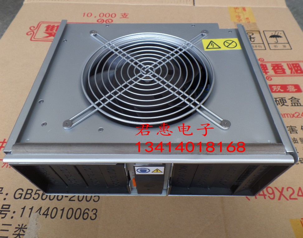 все цены на  Enhanced Blower Module for 68Y8331 68Y8205 BladeCenter H Chassis well tested working  онлайн