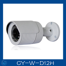 cctv camera Metal Housing Cover CY W D12H