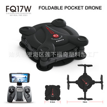 Flytec FQ17W RC Selfie Drone 2.4G Foldable Flying Drone with 0.3MP WIFI FPV Camera quadcopter Rc helicopter toy for kids gift