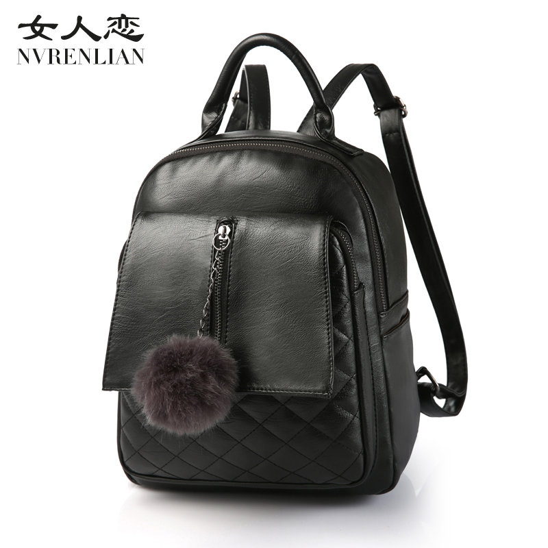 2017 New Travel Backpack Korean Women Backpack Leisure Student Schoolbag Soft PU Leather Women Bag