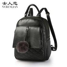 Новинка 2017 года путешествия рюкзак корейский женщин досуг рюкзак студент школьный из мягкой искусственной кожи женская сумка