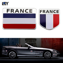 LQY car sticker 3D aluminum alloy French Russian trunk head door shape modification decal