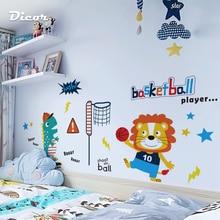 DICOR 2Pcs/Set Cute Cartoon Wall Stickers Animals Dinosaur&Lion Play Basketball Creative Funny Anime Poster For Kid Room