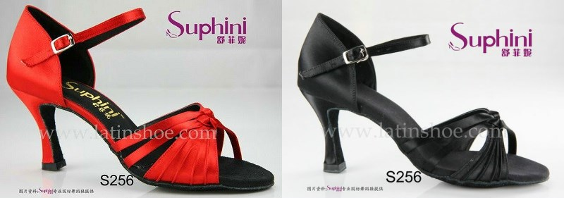 ФОТО Free Shipping Suphini Cheap Latin Dance Shoes Discount for A lot Woman Dance Salsa Shoes