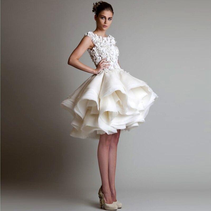 Tutu style prom dresses