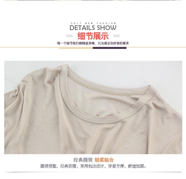 High Quality t-shirt top